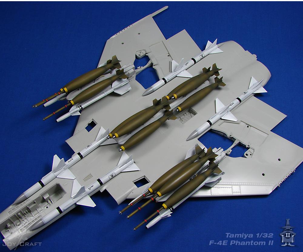 WIP-F4E-Phantom-003.jpg